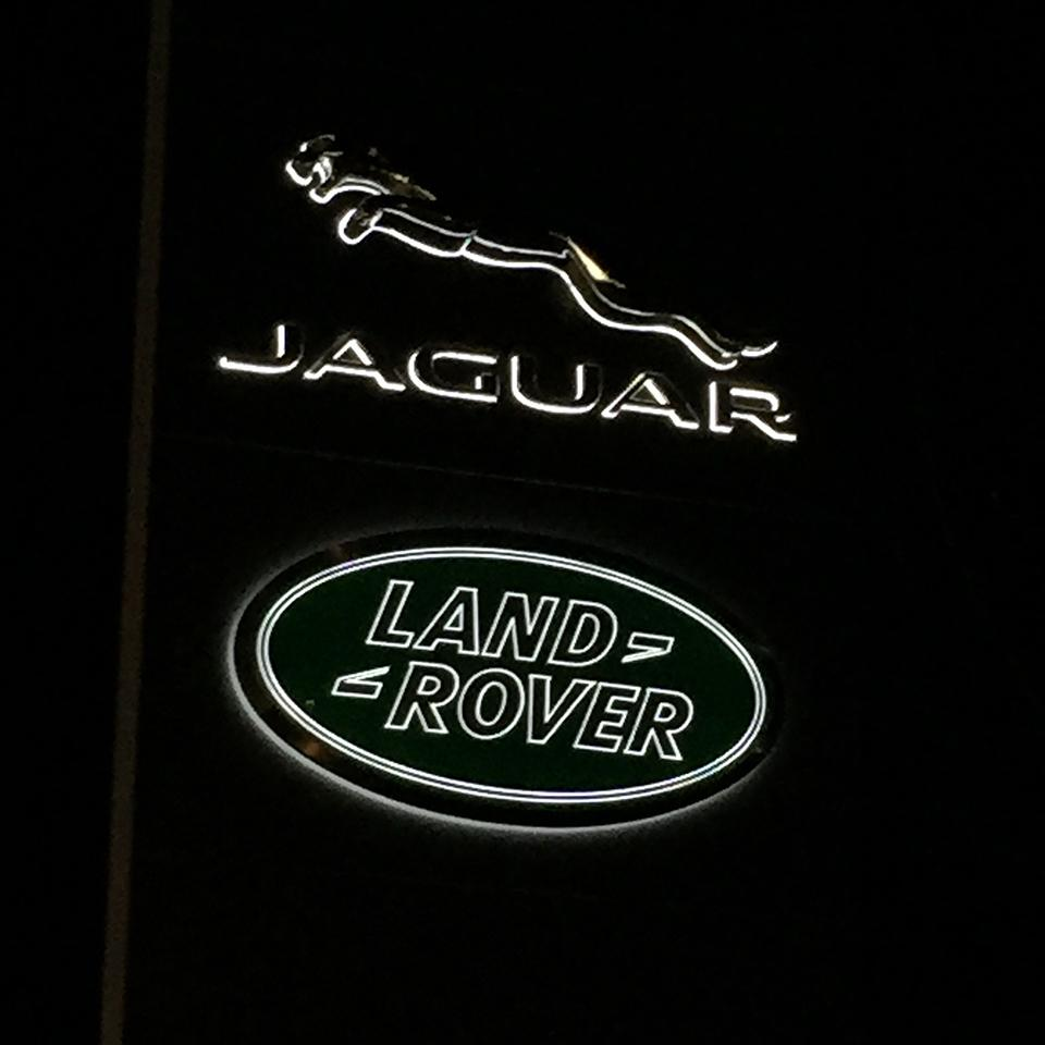 Illuminated Visotec Jaguar Land Rover Logos
